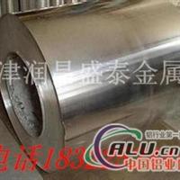 3005铝卷价格 3005铝卷规格