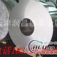 5A02铝卷价格 5A02铝卷规格