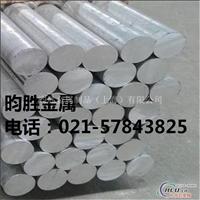 7a04铝棒(硬质棒材耐高温)