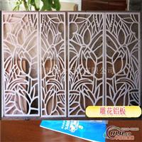 内外墙雕花铝单板价格