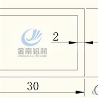 供应铝合金方管30x20x2mm