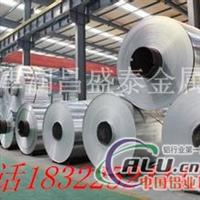 3004防腐蚀铝带硬质铝带低铅铝卷