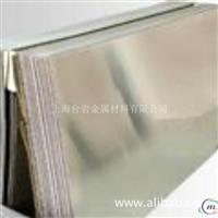 6008铝板厂6008工业铝材