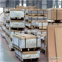LY12T4进口铝板代理誉诚销售