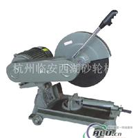 砂轮切割机砂轮型材切割机