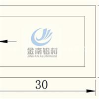 供应铝合金方管30x20x3mm