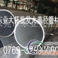 5182现货铝管价格