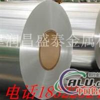 6061铝卷价格6061铝卷规格
