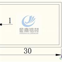 供应铝合金方管