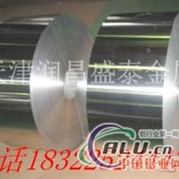 1050铝卷价格 5052纯铝卷价格