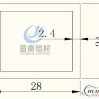 供应铝合金方管28x24x2.4mm