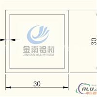供应铝合金方管30x30x2mm