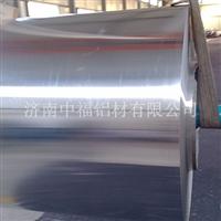 保温铝皮 包管道用 山东铝皮厂家供应