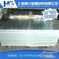 1035铝合金板厂家直销指导价