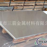供应1065铝合金圆棒板材