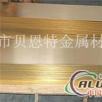 C2600黄铜板价格