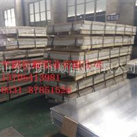 铝板,合金铝板生产,宽厚合金铝板,拉伸合金铝板,平阴恒顺铝业有限公司5052合金铝板,6061合金铝板生产