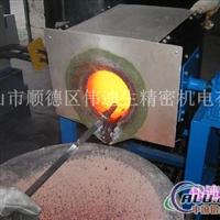 厂家直销环保节能中频感应熔炼炉