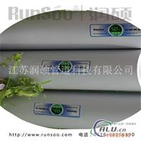 铝合金衬塑复合管润硕 dn20160
