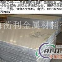 2017T6铝板最大铝板
