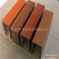 供应热转印木纹铝方通