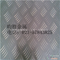 3A21压花铝板(用途广)