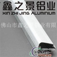 3公分超薄灯箱铝材