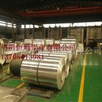 防锈合金铝卷,合金铝卷价格,铝镁锰合金铝卷