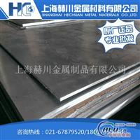 1080铝板价格 1080铝板生产厂家
