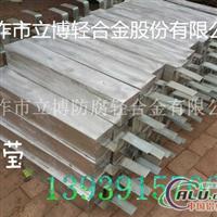 A11C1 750(115+135)130