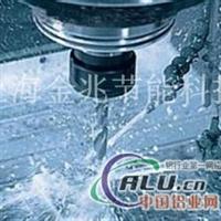 铝合金轮毂切削液KSCUT 310