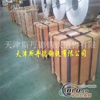 厂家供应 5083H112铝板【价格】
