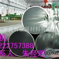6063铝管,6061铝管,铝方管