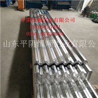 压型铝板,压型铝板生产,压型铝板厂家,瓦楞压型铝板,瓦楞铝板生产平阴恒顺铝业有限公司专业生产压型铝板