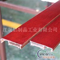 貼木皮新型門窗鋁材