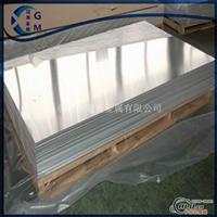 7A04超硬铝板铝合金