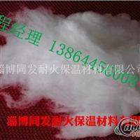 含锆硅酸铝纤维棉耐火纤维棉