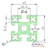 4545W工业铝型材