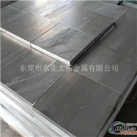 LF21铝合金 LF21铝合金板材规格