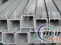 上海金南铝合金方管型材开模挤压