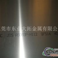 德标3.0305铝板 3.0305铝板性能