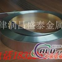 3003铝带价格3003铝带规格