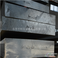 6A02鋁板 光亮6A02鋁板報價