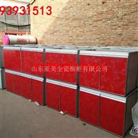 郑州瓷砖橱柜铝型材
