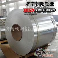 3003铝卷价格.1100铝卷厂家.