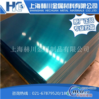 2A01铝板批发 2A01铝板生产厂家