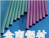 开模定制铝管、铝合金管表面加工