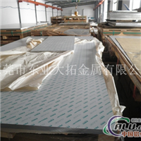 AA5083铝板 5083铝板执行标准
