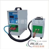冰箱空调冷凝管焊接用高频焊接机