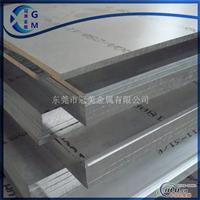 7175铝板批发7175铝板厂家
